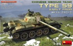 1-35-Chinese-Medium-Tank-Type-59-Early-Prod-