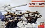 1-35-KMT-5M-Mine-Roller
