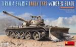 1-35-Tiran-4-Sharir-Early-Type-w-Dozer-Blade