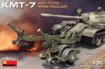 1-35-KMT-7-Mid-Type-Mine-Roller