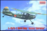 1-32-L-19-O-1-Bird-Dog-Asian-service