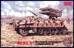 1-72-Sd-Kfz-4-1-Panzerwerfer-42-late