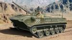 RARE-1-72-BMD-1