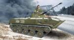 RARE-1-72-BMD-2
