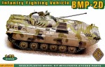 1-72-BMP-2D-Infantry-fighting-vehicle