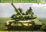 1-72-T-90-Modern-Russian-MBT