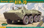 1-72-BTR-70-Soviet-armored-personnel-carrier-early-prod-