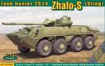 1-72-2S14-Zhalo-S-Sting-tank-hunter