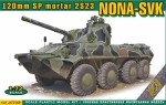 1-72-Nona-SVK-120-mm-SP-mortar-2S23