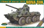 1-72-Nona-SVK-120-mm-SP-mortar-2S23