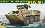1-72-BTR-3RK-AT-APC