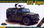1-72-STS-Tiger-Armored-Vehicle-233014