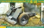 1-72-75mm-light-howitzer-IG18