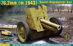 RARE-1-72-Soviet-76-2mm-AT-Regimental-Gun