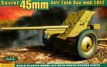 RARE-1-72-Soviet-45-mm-AT-Gun