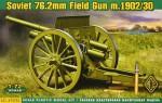 1-72-76-2mm-Soviet-gun-model-1902-1930-with-limber
