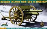 1-72-Russian-762-mm-Field-Gun-m1900