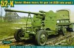 1-72-52-K-85mm-Soveit-heavy-AA-gun-m-1939-late