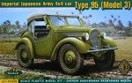 1-72-Imper-Japanese-Army-4x4-Car-Type-95-Model-3