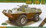 1-72-V-100-XM-706-E1-Armored-Patrol-Car