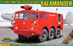1-72-FV-651-Mk-6-Salamander-crash-tender