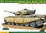 1-72-IDF-Centurion-Shot-Kal-Alef-1973