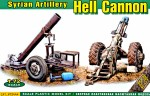 1-72-Syrian-artillery-Hell-Cannon