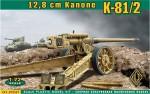 1-72-K-81-2-128cm-Kanone