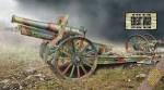 1-72-Cannon-de-155-C-m-1917-wooden-wheels