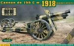 1-72-Cannon-de-155-C-m-1918-wooden-wheels