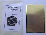 Honeycomb-mesh-cell-0-3mm-70*45mm-universal