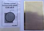 Honeycomb-mesh-cell-0-5mm-70*45mm-universal