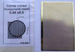 Honeycomb-mesh-cell-0-5mm-70*45mm-universal