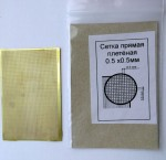 Wattled-mesh-cell-0-50-5mm-70*45mm-universal