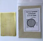 Wattled-mesh-cell-0-50-5mm-70*45mm-universal