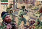 1-72-Chechen-rebels-1995-2005