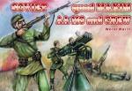 1-72-Soviet-quad-Maxim-AA-MG-and-crew