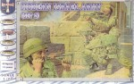 1-72-Modern-Army-Israel-set-2