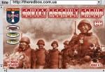 1-72-Soviet-assault-group1945