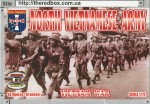 1-72-North-Vietnamese-Army