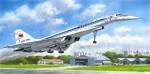 1-144-Tupolev-Tu-144D-Soviet-airliner