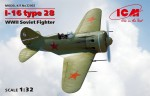 1-32-I-16-type-28-Soviet-Fighter-WWII