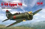 1-32-I-16-type-10-WWII-Soviet-Fighter