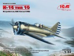 1-32-I-16-type-10-China-Guomindang-AF-Fighter-WWII