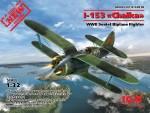 1-32-I-153-Chaika-Soviet-WWII-Fighter-4x-camo