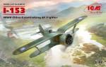 1-32-I-153-China-Guomindang-AF-WWII-Fighter