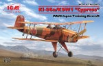 1-32-Ki-86a-K9W1-Cypress-Japanese-WWII-Trainer
