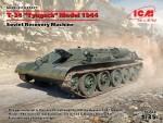 1-35-T-34-Tyagach-Mod-1944-Soviet-Recovery-Mach-