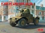 1-35-Panzerspahwagen-P-204-f-w-CDM-turret