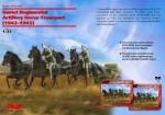 1-35-Soviet-Regimental-Artillery-Horse-Transport